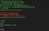 2020最新Trojan一键脚本,自动安装最新版集成BBR